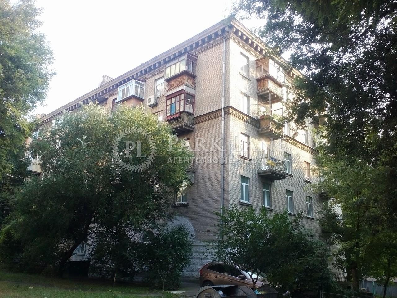 Квартира B-91559, Барбюса Анри, 58/1, Киев - Фото 2