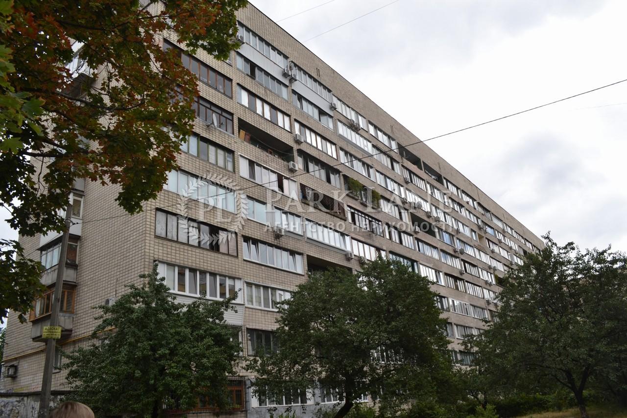 Квартира Дружбы Народов бульв., 10а, Киев, Z-572592 - Фото 1