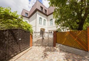 Дом J-22461, Чигорина, Киев - Фото 47