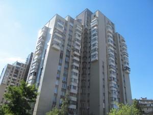Квартира L-27725, Тичини Павла просп., 10, Київ - Фото 1