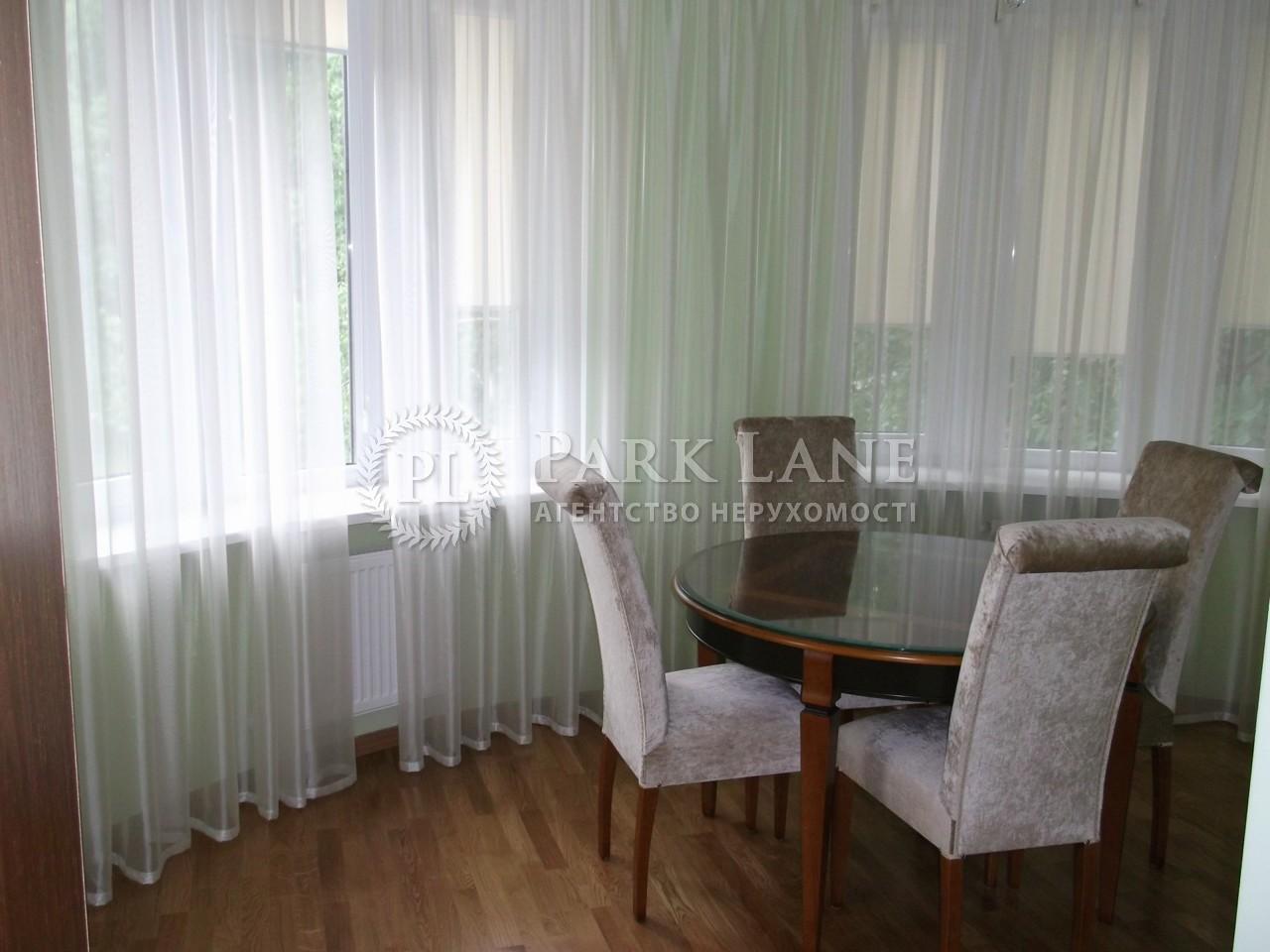 Будинок вул. Старокиївська, Козин (Конча-Заспа), X-34366 - Фото 7