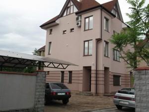 Дом X-34366, Старокиевская, Козин (Конча-Заспа) - Фото 1