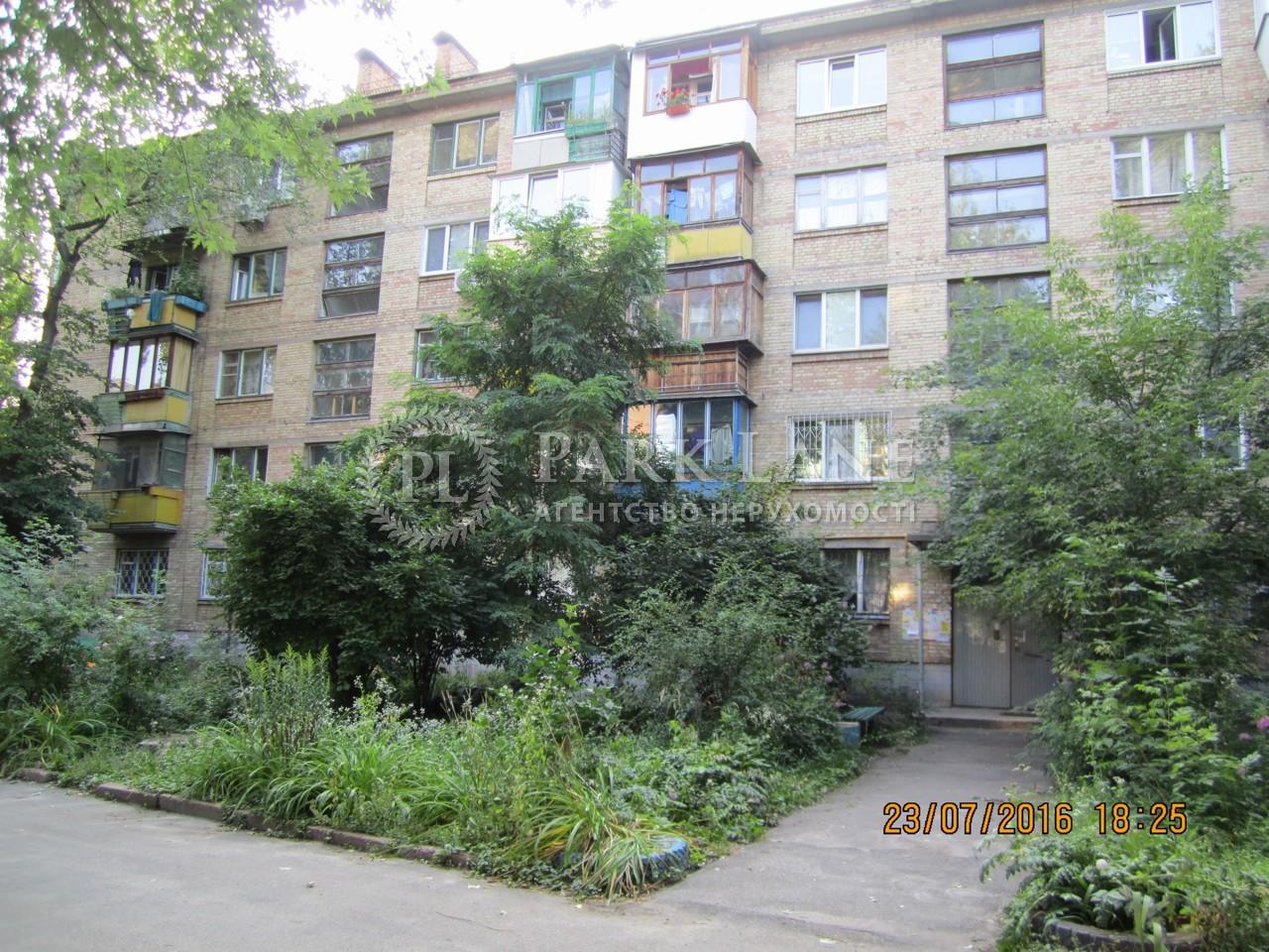 Квартира ул. Донецкая, 7, Киев, R-29309 - Фото 1