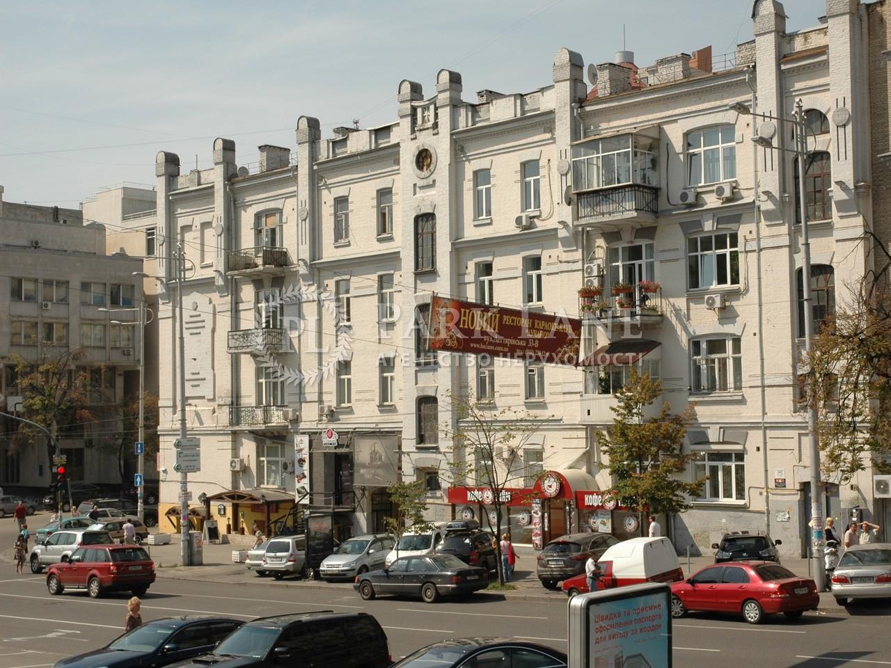 Офіс, вул. Еспланадна, Київ, R-16133 - Фото 10