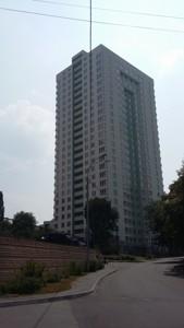 Коммерческая недвижимость, K-25356, Феодосийская, Голосеевский район