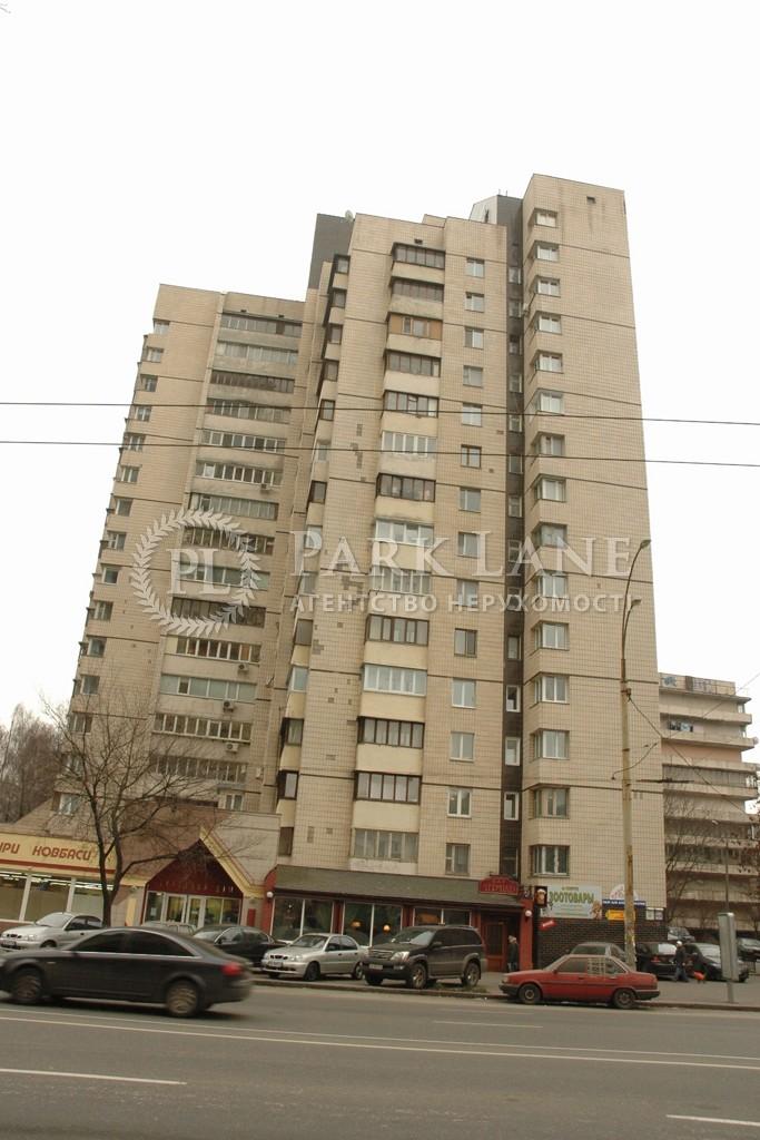 Квартира X-30375, Солом'янська, 16б, Київ - Фото 1
