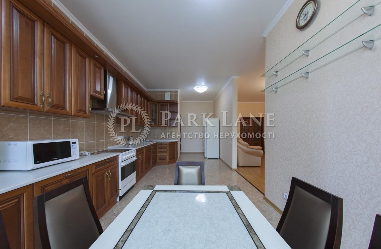 Квартира вул. Звіринецька, 59, Київ, Z-798281 - Фото 9