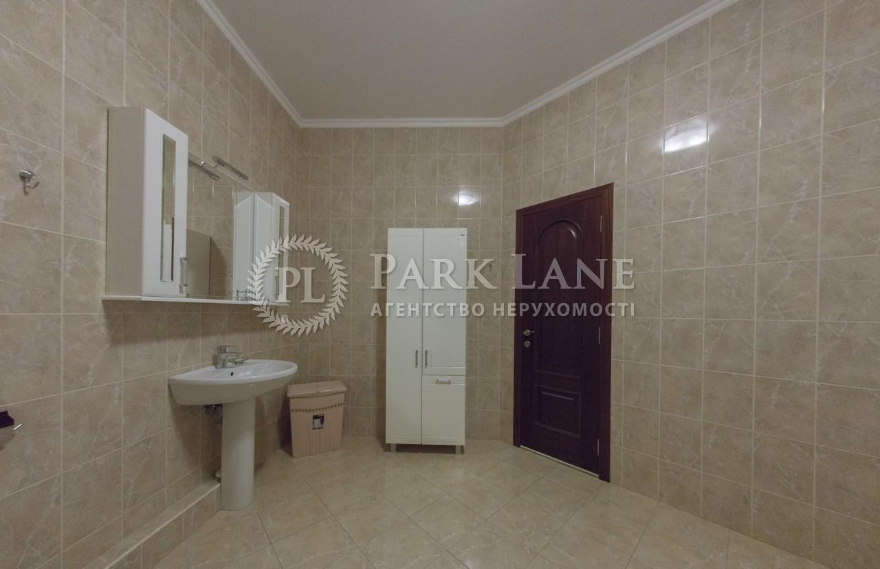 Квартира вул. Звіринецька, 59, Київ, Z-798281 - Фото 14