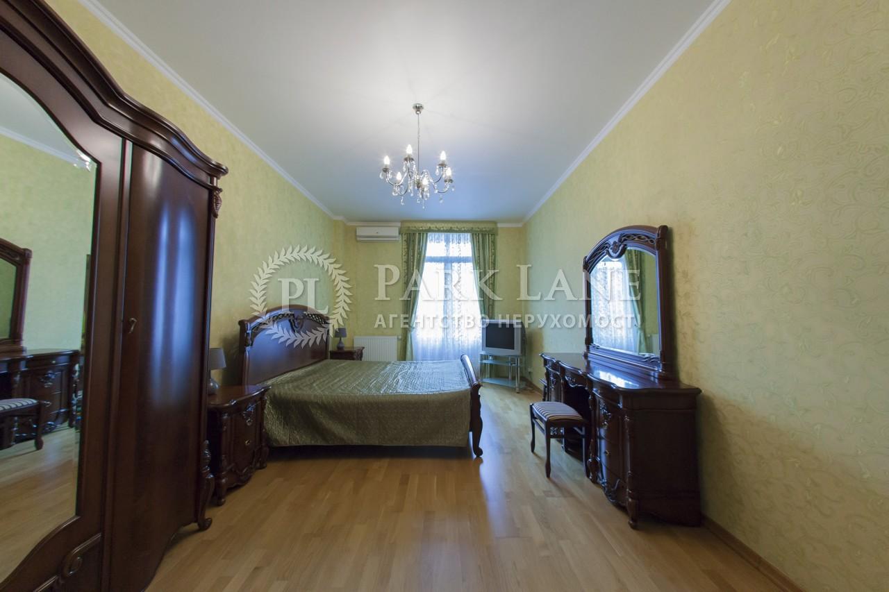 Квартира вул. Звіринецька, 59, Київ, Z-798281 - Фото 10
