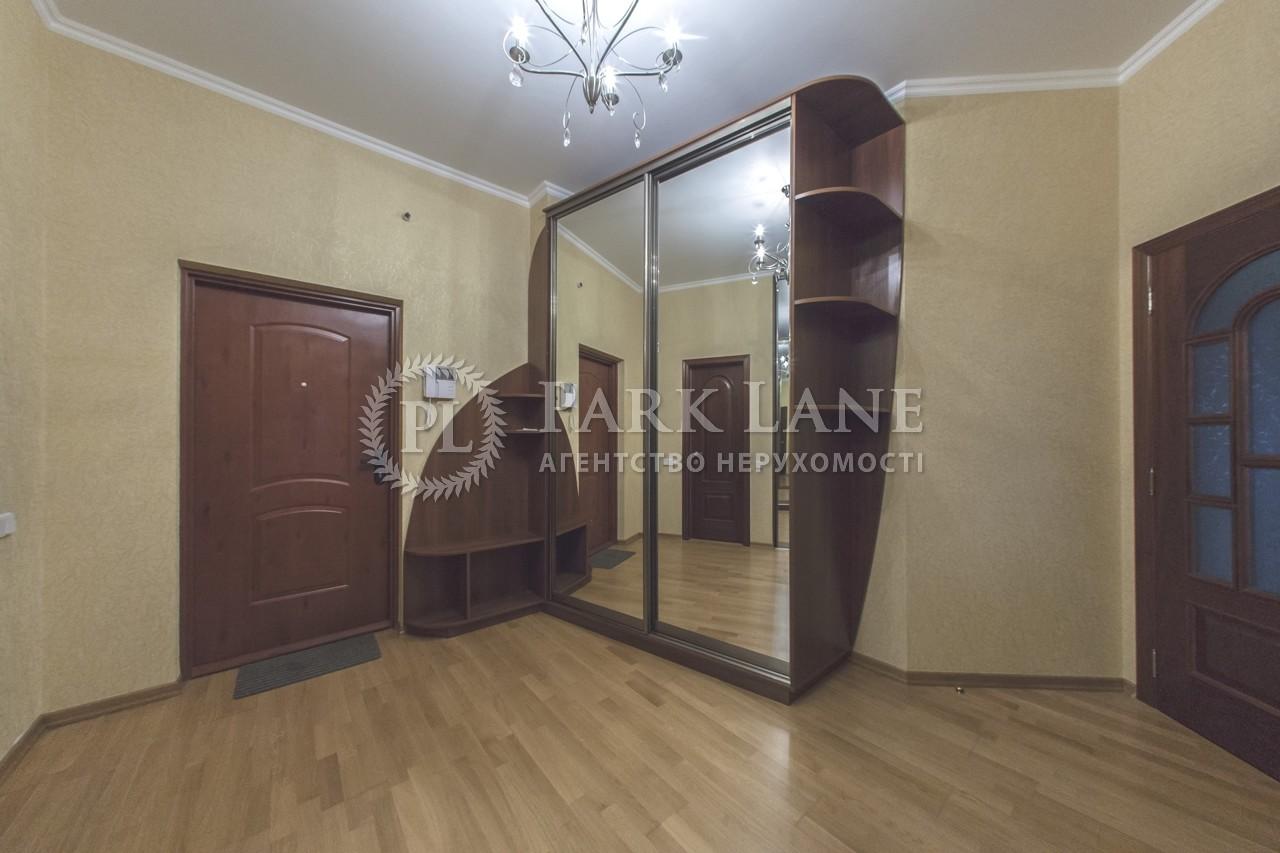 Квартира вул. Звіринецька, 59, Київ, Z-798281 - Фото 18