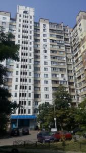 Квартира B-94096, Доброхотова Академика, 17, Киев - Фото 2