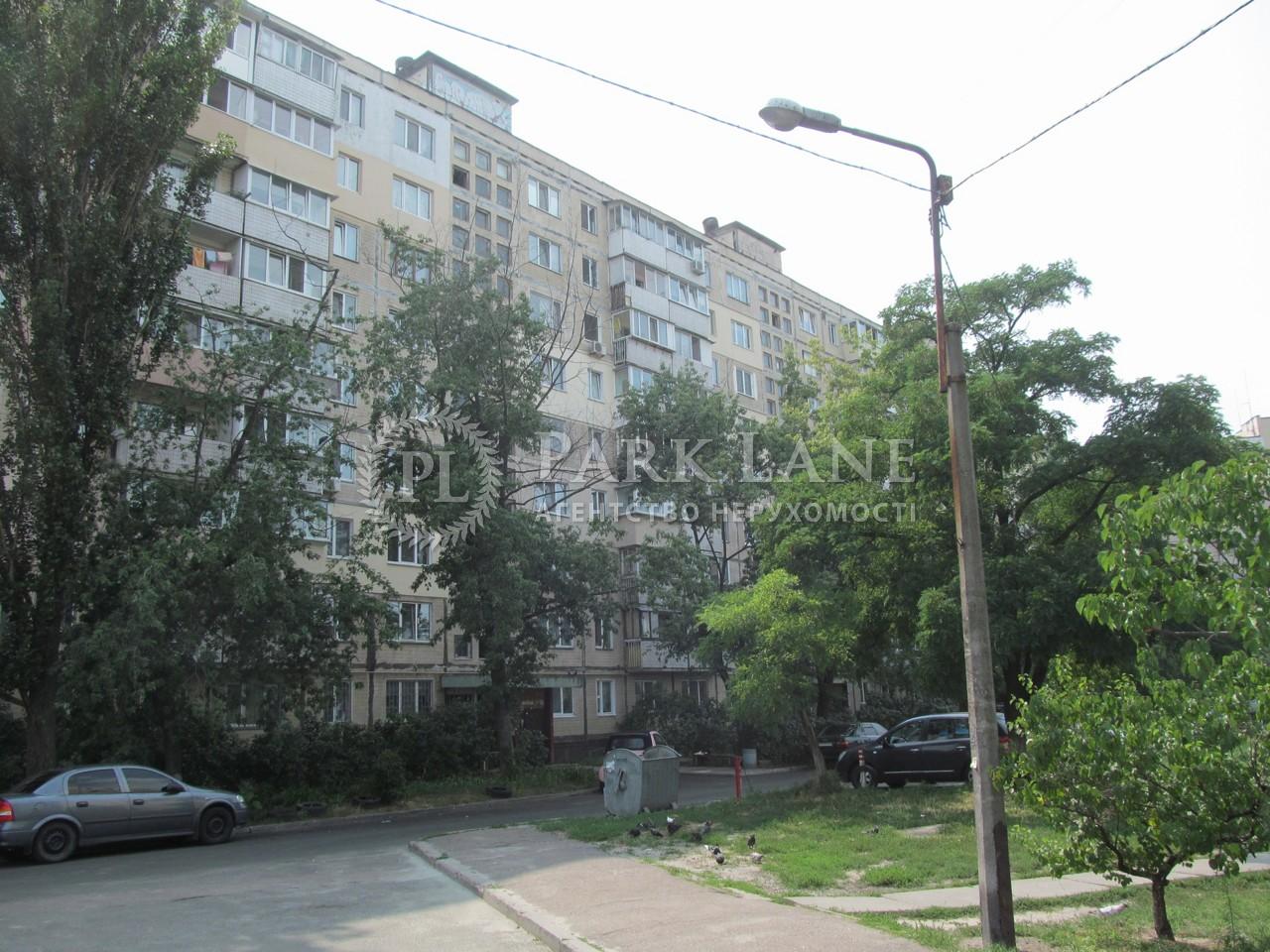 Apartment Pryrichna St., 19, Kyiv, Z-580912 - Photo 20