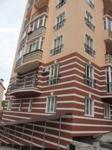 Квартира R-27631, Жабаева Жамбила, 7д, Киев - Фото 5