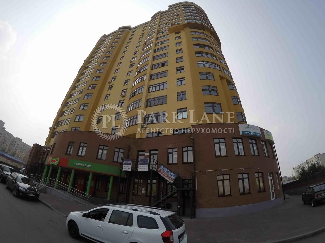 non-residential premises, Vitianska St., Vyshneve, B-92359 - Photo 1