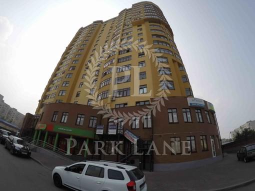 Квартира Витянская, 2, Вишневое (Киево-Святошинский), Z-770242 - Фото