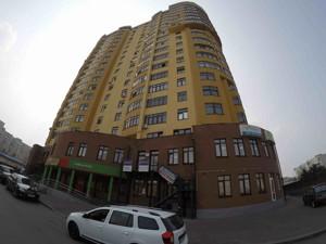 Коммерческая недвижимость, B-92359, Витянская