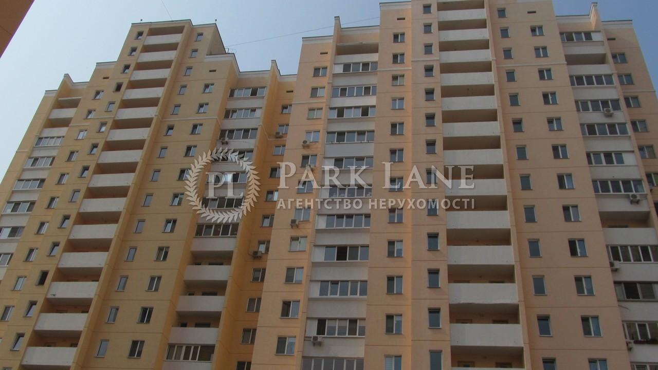 Квартира ул. Грушевского, 25, Бровары, Z-547085 - Фото 1