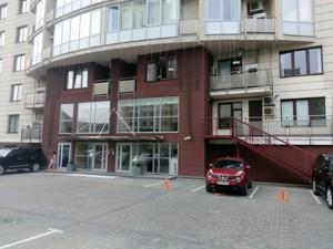 Офис, J-22581, Шевченко Тараса бульв., Киев - Фото 8