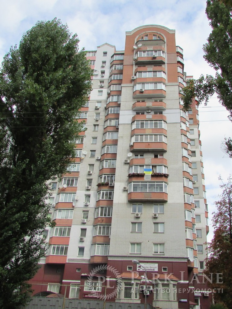 Квартира B-91627, Ковальский пер., 13, Киев - Фото 1