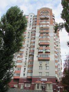 Нежитлове приміщення, Z-1168167, Ковальський пров., Київ - Фото 1