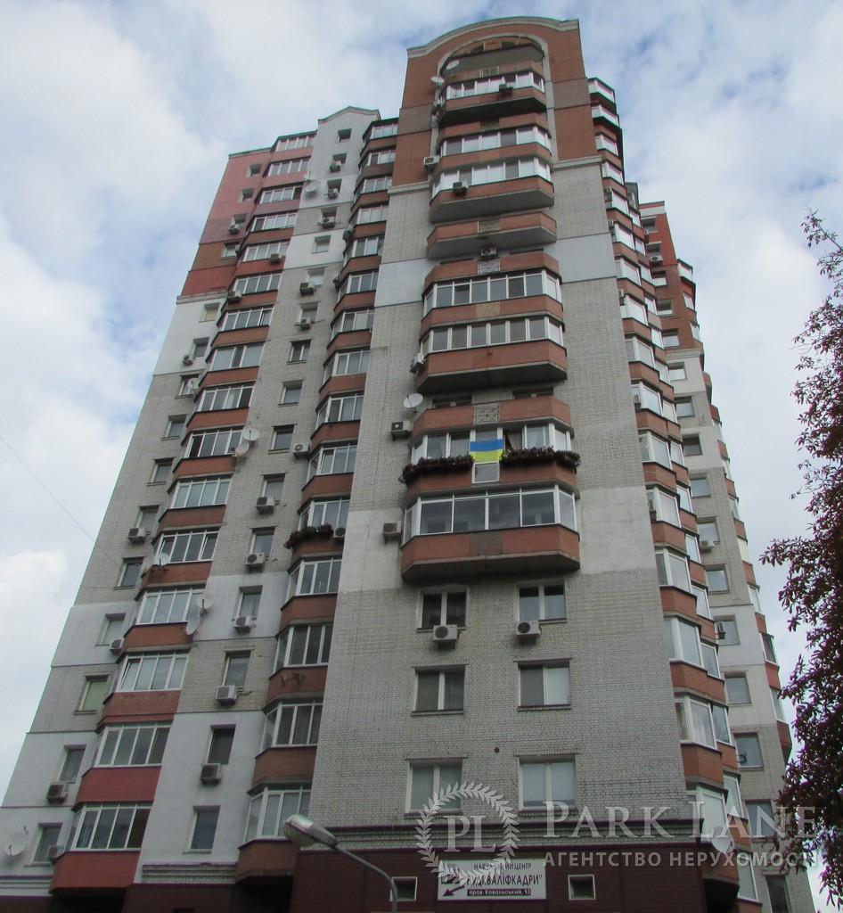 Квартира B-91627, Ковальский пер., 13, Киев - Фото 2