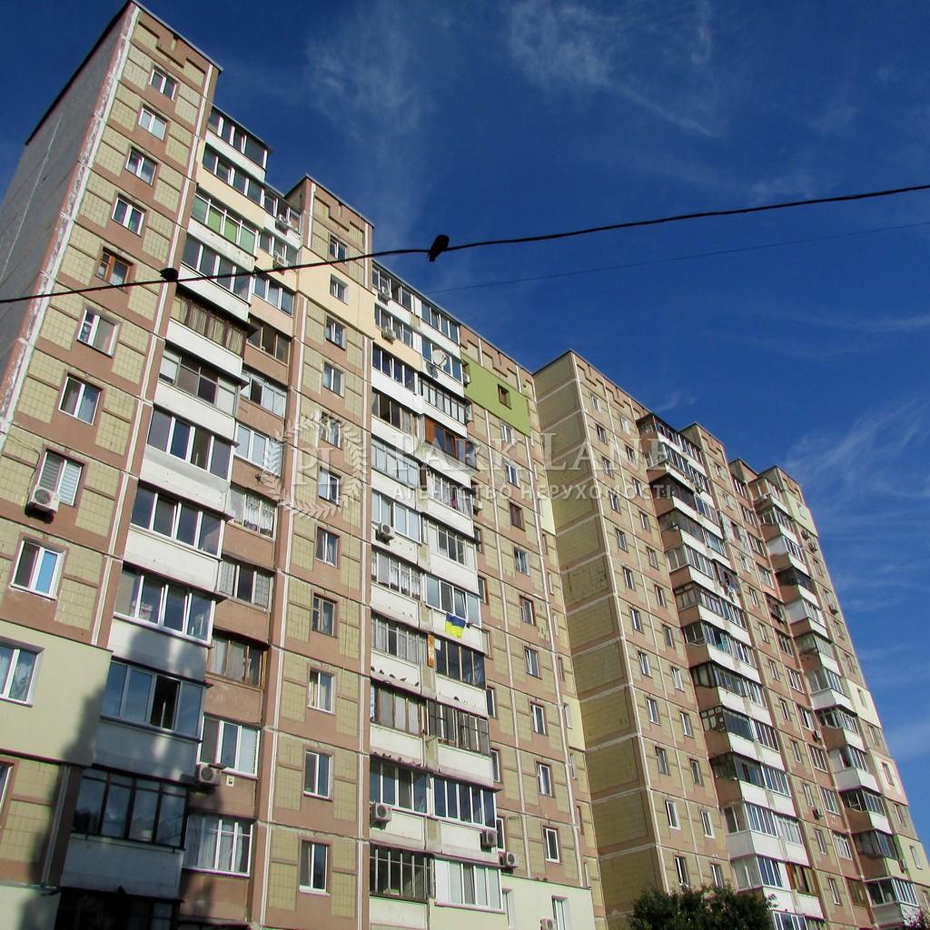 Квартира Комарова Космонавта просп., 10а, Киев, Z-234849 - Фото 1