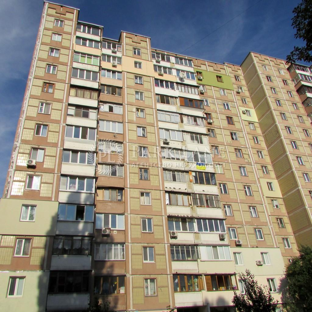 Квартира Комарова Космонавта просп., 10а, Киев, Z-234849 - Фото 16