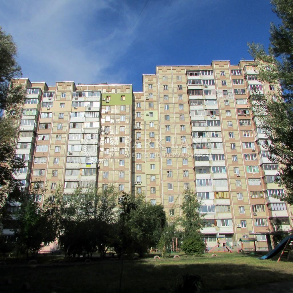 Квартира Комарова Космонавта просп., 10а, Киев, Z-234849 - Фото 17