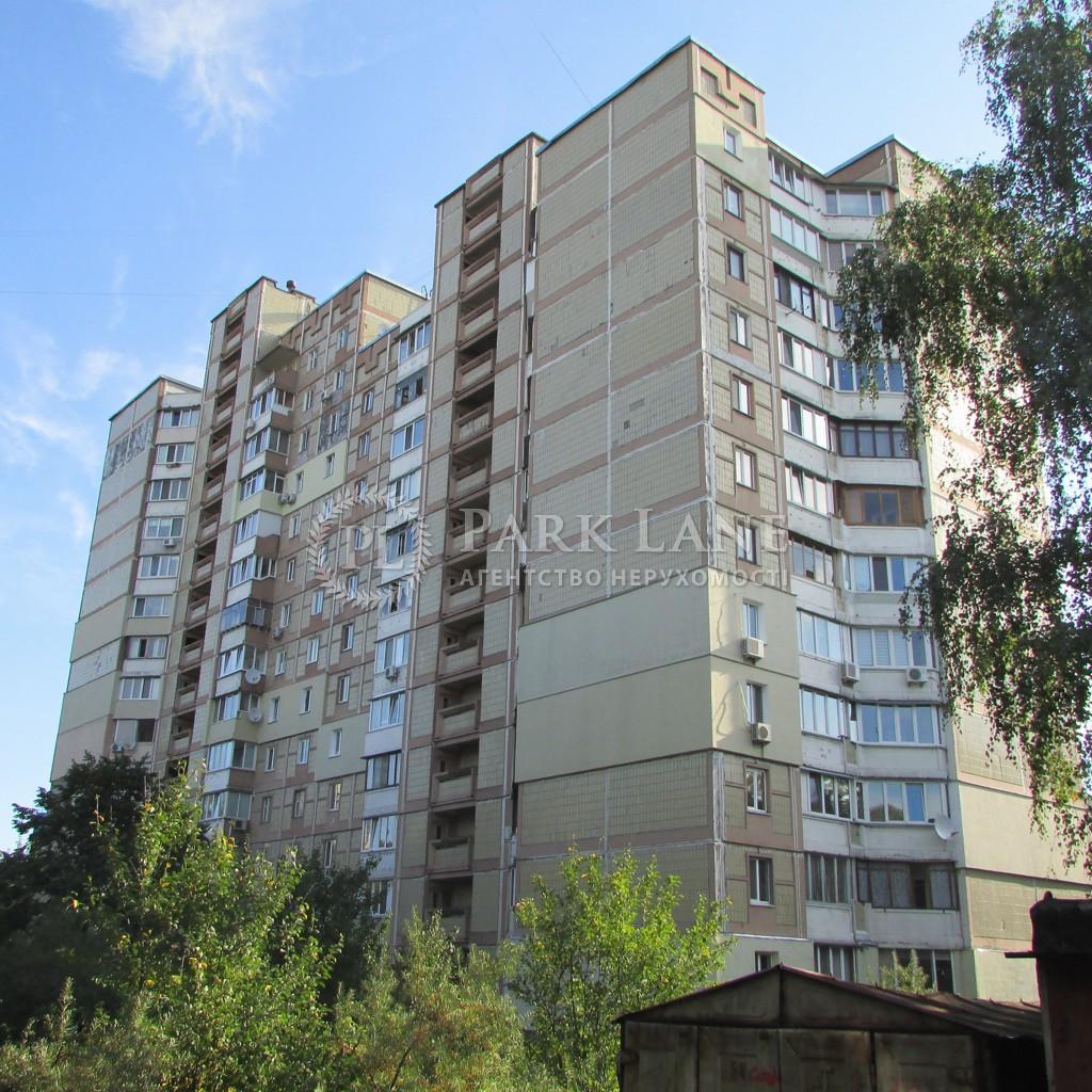 Квартира Комарова Космонавта просп., 10а, Киев, Z-234849 - Фото 18