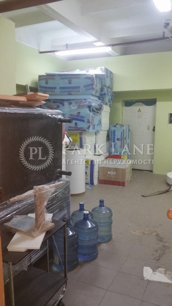 Нежитлове приміщення, J-22598, Остапа Вишні, Київ - Фото 6