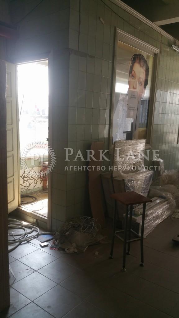 Нежитлове приміщення, вул. Остапа Вишні, Київ, J-22598 - Фото 8