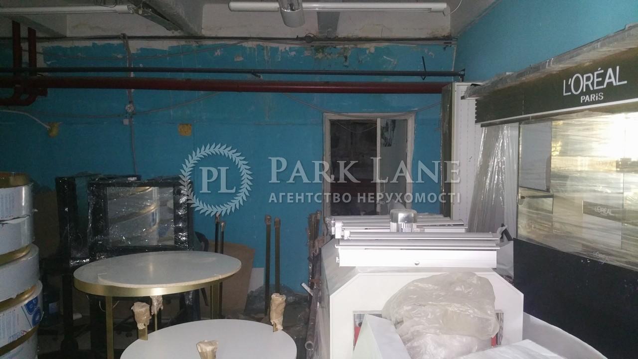 Нежитлове приміщення, вул. Остапа Вишні, Київ, J-22598 - Фото 10