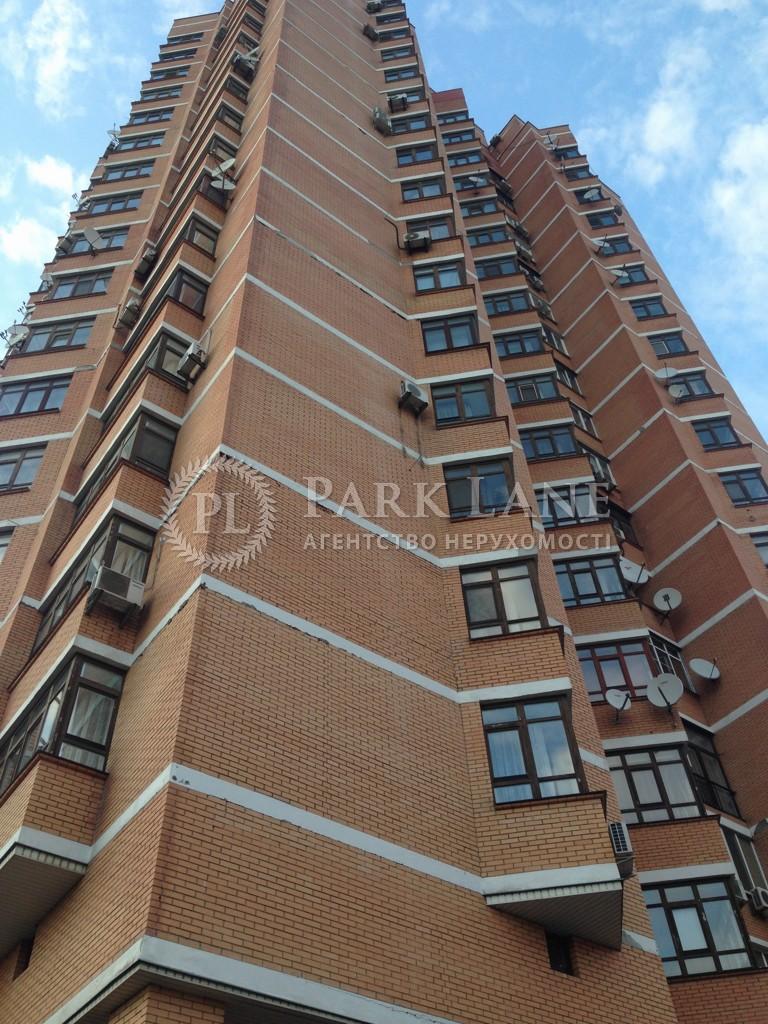 Квартира ул. Бульварно-Кудрявская (Воровского) , 11а, Киев, B-97875 - Фото 14
