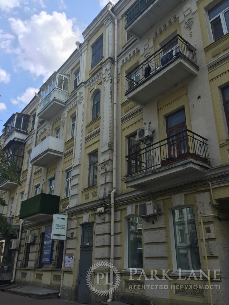 Офис, Саксаганского, Киев, J-5805 - Фото 8