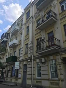 Офіс, J-5805, Саксаганського, Київ - Фото 2