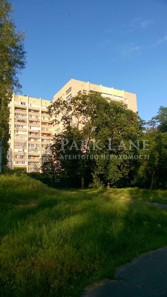 Квартира ул. Флоренции, 9, Киев, Z-806022 - Фото 1