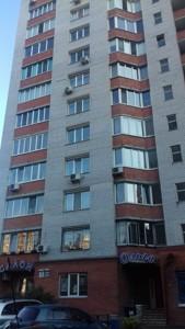 Квартира Z-1307214, Пушиной Феодоры, 50а, Киев - Фото 3