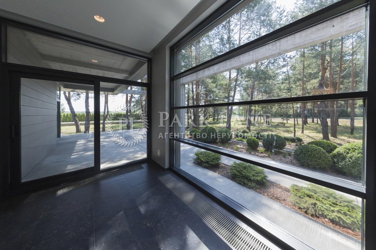 Дом Романков, J-20279 - Фото 11