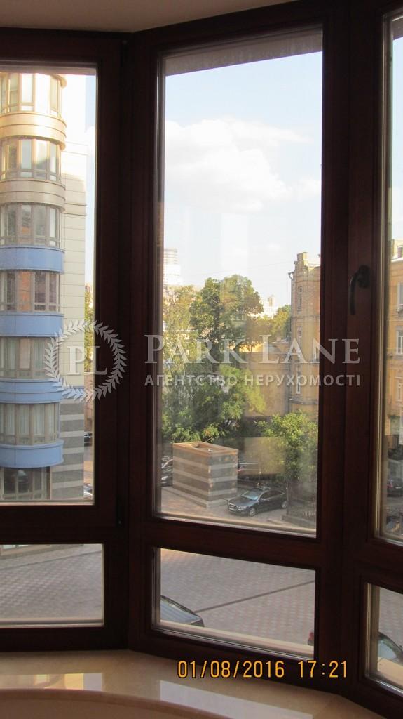 Квартира ул. Институтская, 18б, Киев, B-80319 - Фото 11