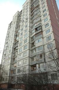 Квартира K-32824, Королева просп., 12и, Киев - Фото 1