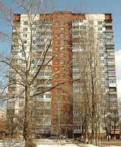 Квартира K-32824, Королева просп., 12и, Киев - Фото 2