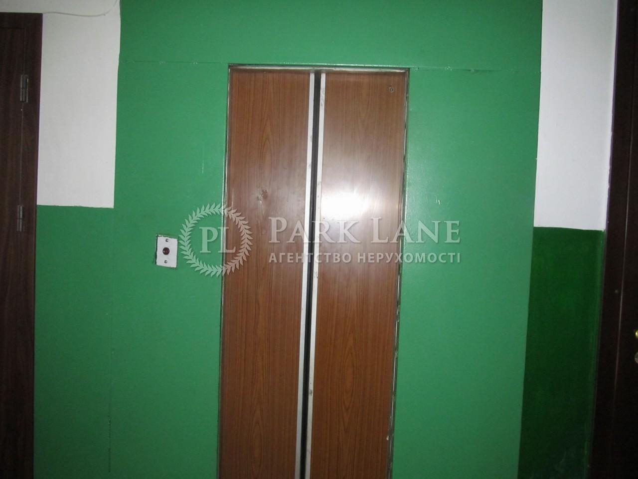 Квартира вул. Велика Васильківська, 36, Київ, A-91256 - Фото 10