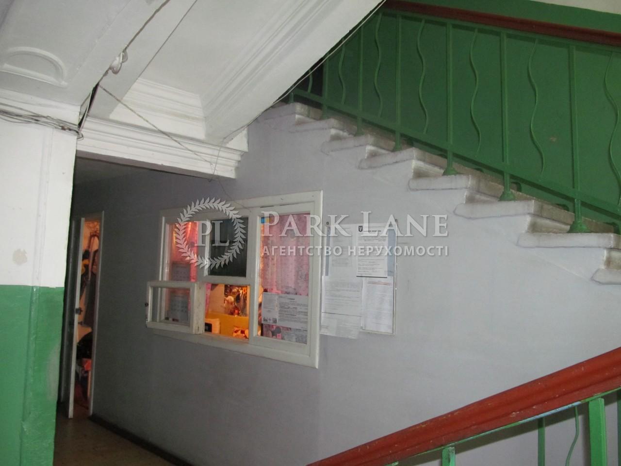 Квартира ул. Большая Васильковская, 36, Киев, A-91256 - Фото 11