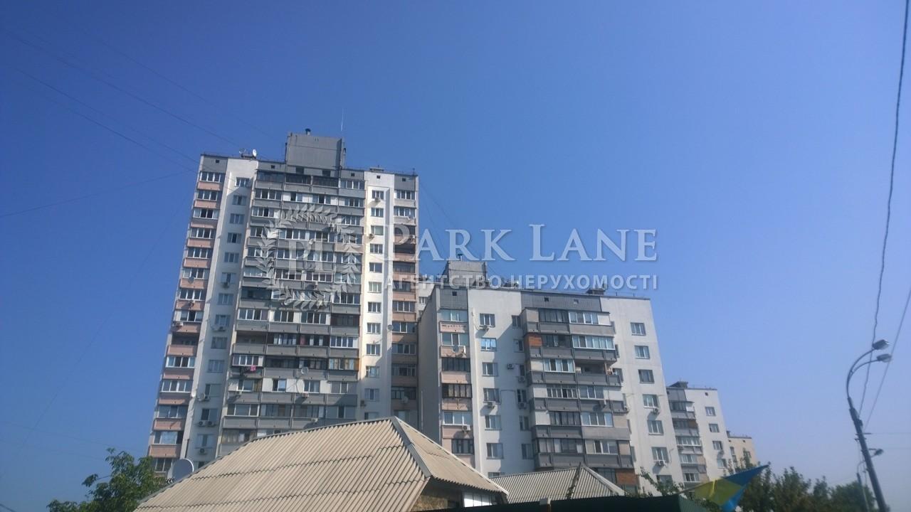 Квартира вул. Новаторів, 22а, Київ, B-80758 - Фото 2