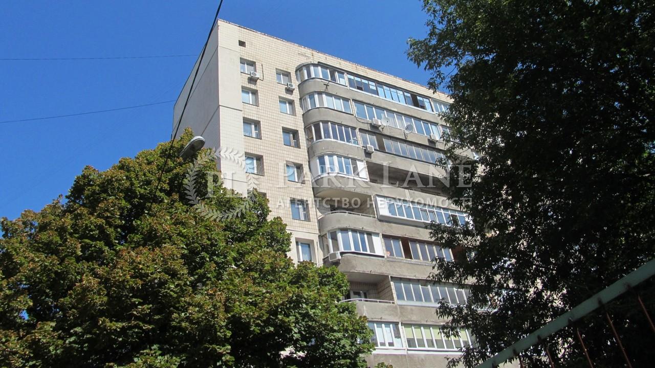Квартира ул. Мазепы Ивана (Январского Восстания), 12б, Киев, K-28902 - Фото 10
