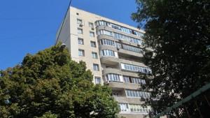 Офіс, J-25161, Мазепи Івана (Січневого Повстання), Київ - Фото 3