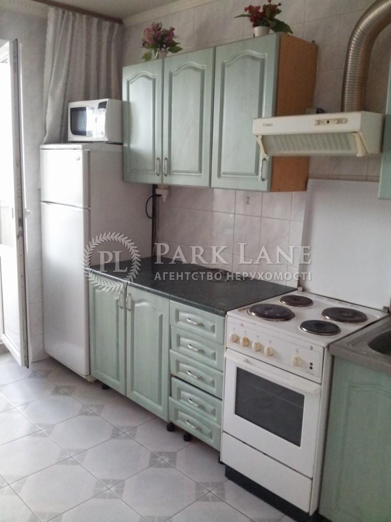 Apartment Novodarnytska St., 6, Kyiv, X-34800 - Photo 7