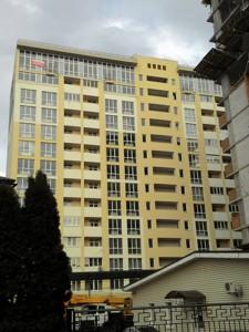 Нежитлове приміщення, B-99847, Нивська (Невська), Київ - Фото 2