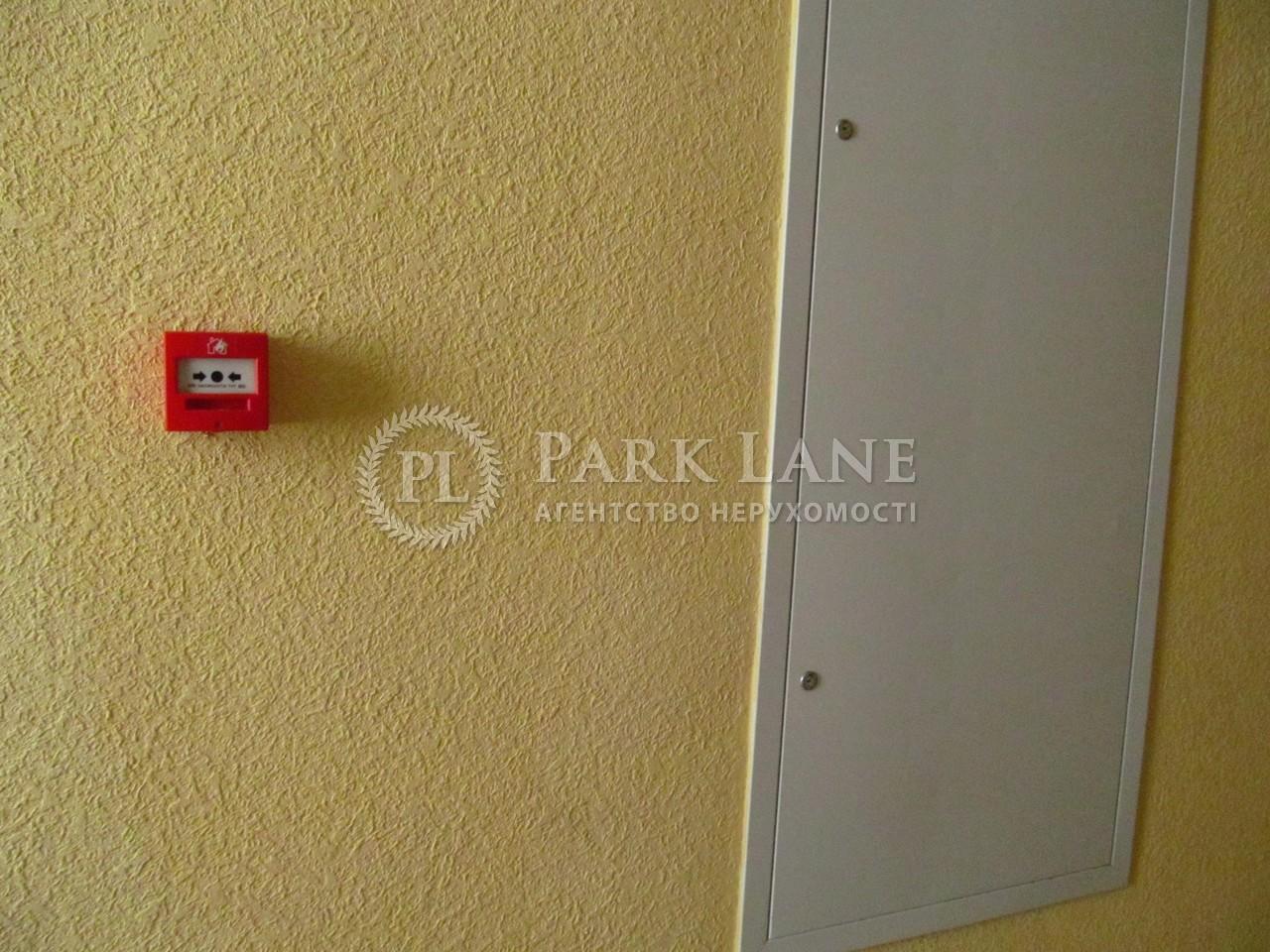 Apartment Novodarnytska St., 6, Kyiv, Z-794947 - Photo 3