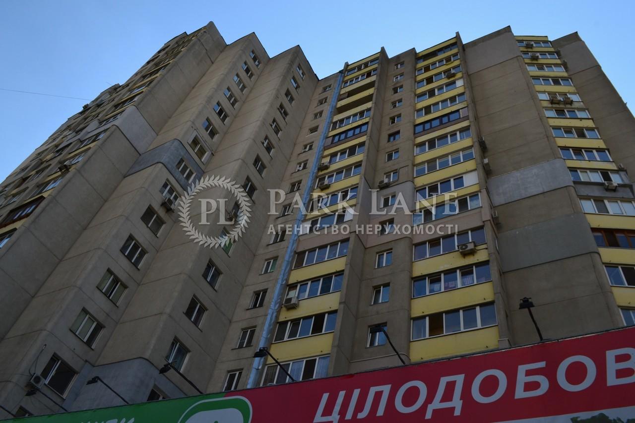 Квартира ул. Коласа Якуба, 2, Киев, Z-406773 - Фото 11